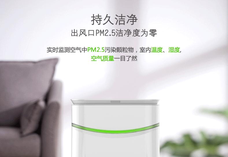 KQ03空气净化器