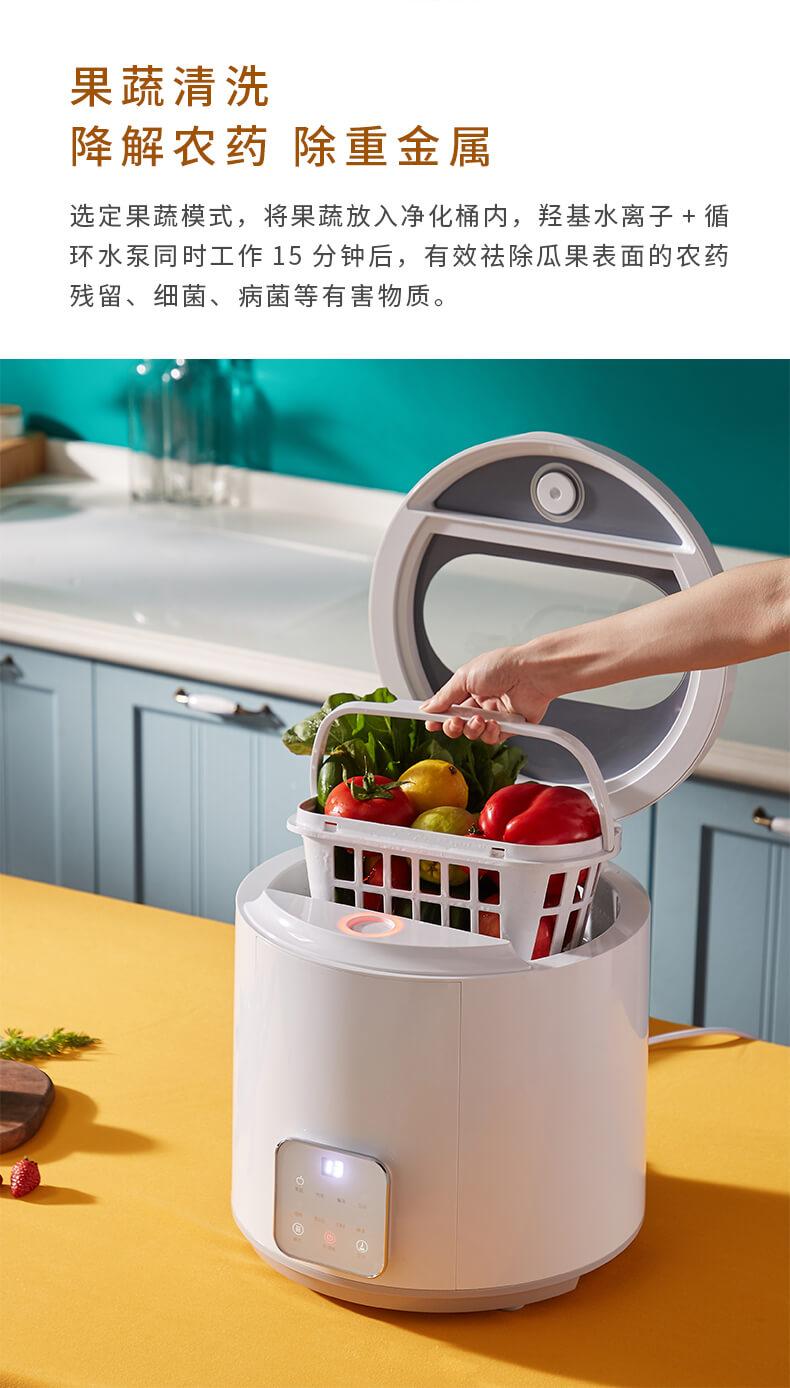 蔬菜清洗机_5