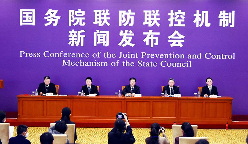 中国国务院联防联控机制